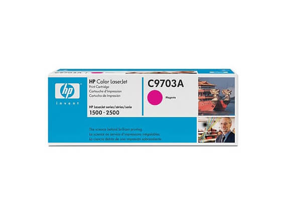 HP 1500, 2500 Color Toner Cartridges, Supplies, Drum Unite