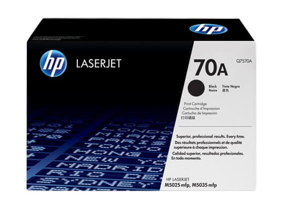 HP m5025mfp Multifunction Toner Cartridges High Yield